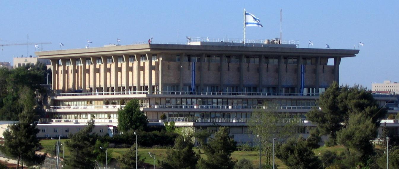 Elvesztheti mandátumát Izraelben a képviselő, aki nem megfelelően viselkedik