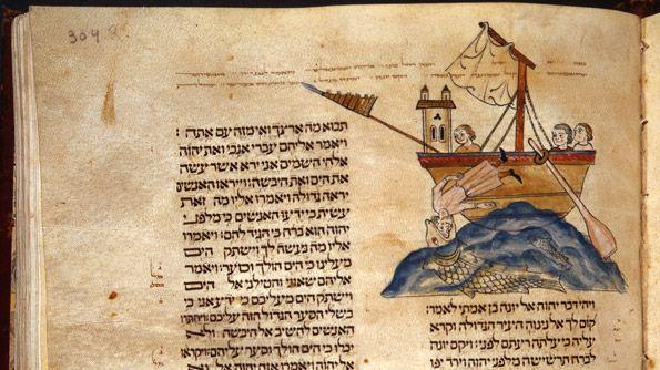 Széfer Joná (Jónás könyve), középkori illusztráció, Cervera Biblia, 1299-1300
