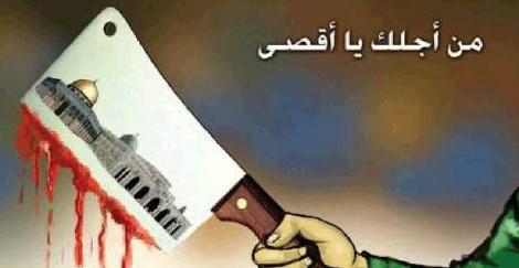 alaqsa_knife
