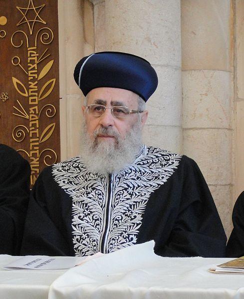 489px-Rabbi_Yitzhak_Yosef