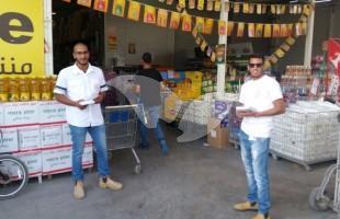 מתנדבי-מדא-אוספים-מצרכי-מזון-במבצע-קמחא-דרמדאן-בבאקה-אל-גרביה-צילום-דוברות-מדא-5.6.16-3-310x200