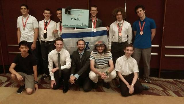 A matematikai diákolimpia izraeli csapata