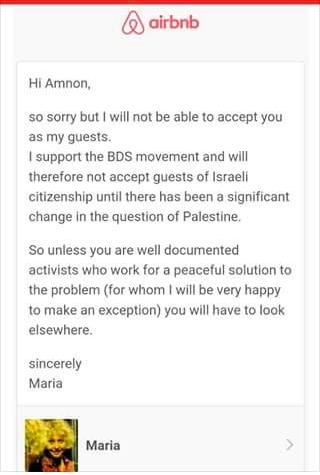 Az elutasító email