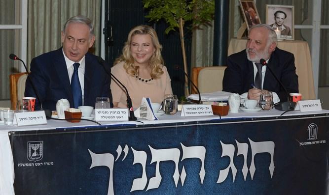 A miniszterelnök az otthonában tartott fórumon