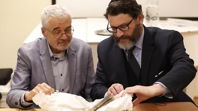 16. századi héber nyelvtankönyv került a cseh Zsidó Múzeum tulajdonába
