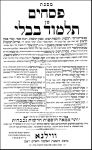 Misna: Peszáchim traktátus מסכת פסחים