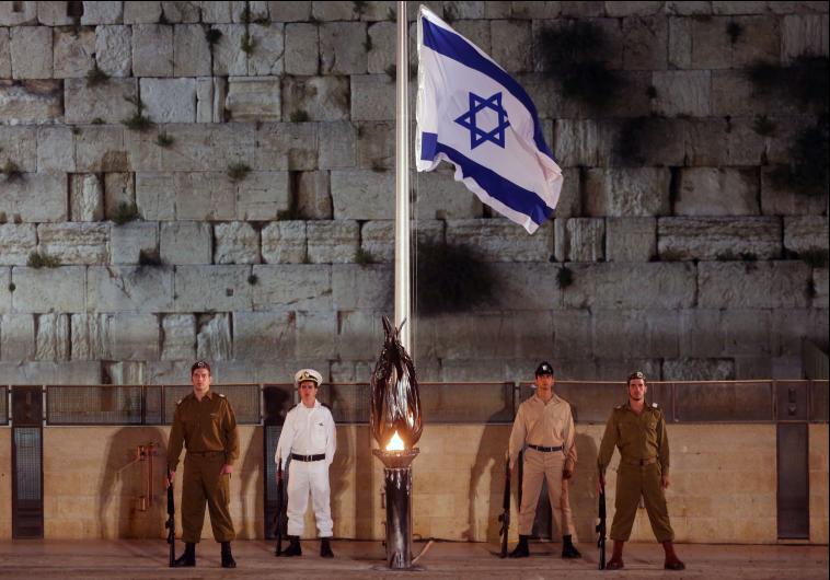 Izrael a hőseire emlékezik
