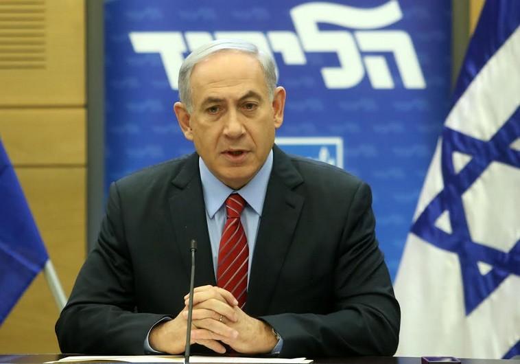 A 24. órában: megalakult Izrael új kormánya