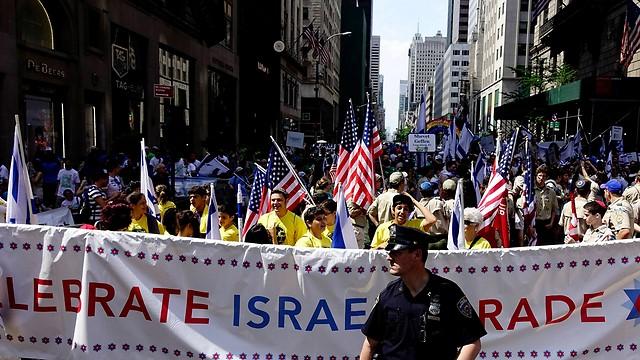 Több tíz ezren tüntettek Izrael mellett New Yorkban
