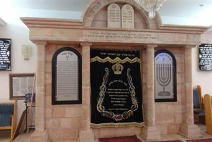 Lerombolható-e egy zsinagóga a zsidó jog szerint?
