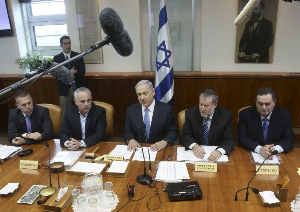 Izrael a saját szélsőségesei ellen is fellép – törvényt módosítana a kormány