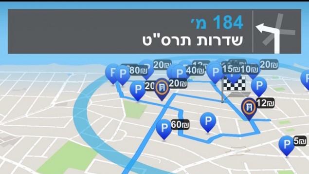 Nincs több parkolóhely keresés Tel-Avivban