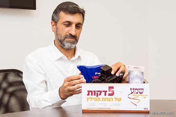 Imaszíjat helyeznek izraeli üzletekbe