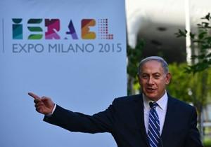 Netanjahu: Az izraeli technológia ereje nagyobb, mint a bojkotté