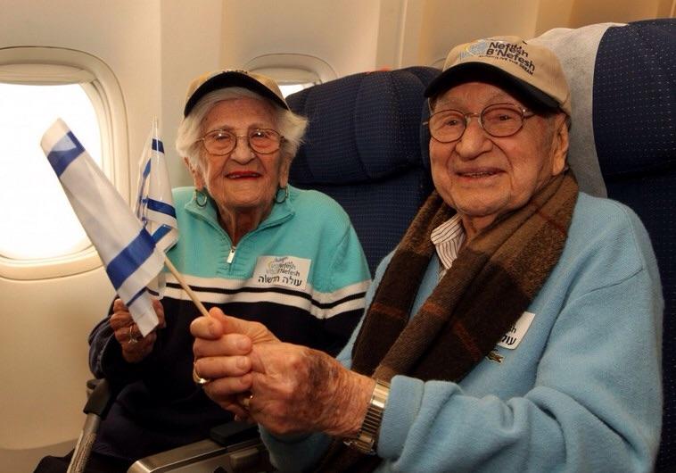 Arany évek Izraelben