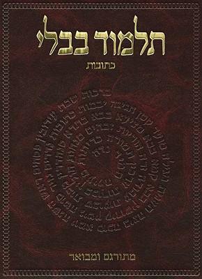 Talmud: Kötubot traktátus 2. fejezet