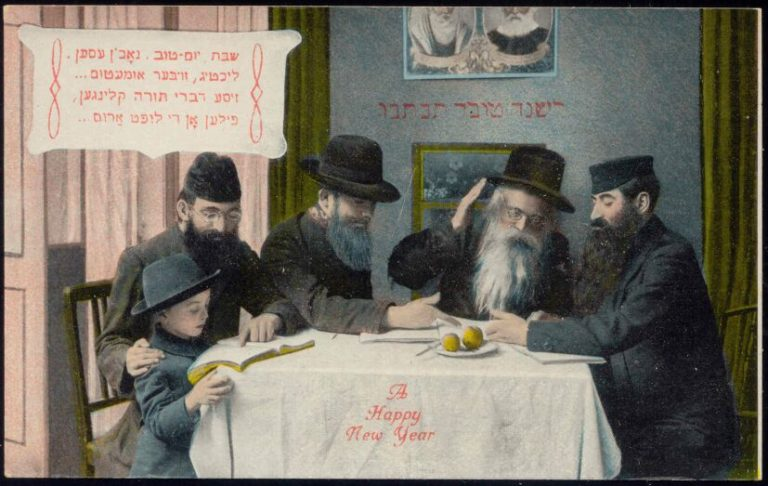 Sófár tisztítástól Leonard Cohen-ig: 11 kevésbé ismert tény a zsidó újévről