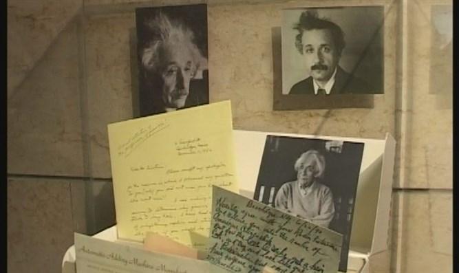 100 000 dollárért kelt el Einstein levele Jeruzsálemben