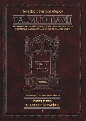Talmud: Bráchot traktátus – ötödik fejezet