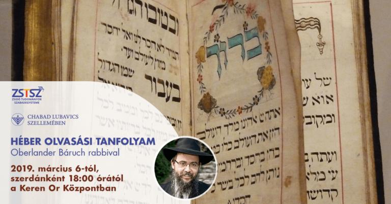 Héber olvasási tanfolyam