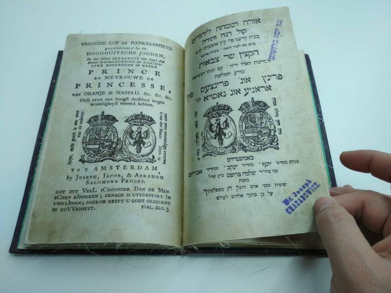 Izraelben őrzik a holland királyi pár zsidó imakönyvét