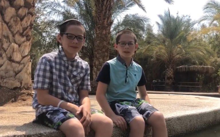 Saul és Joel tóramagyarázatai: Ki távo