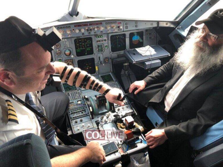 Bár micva a pilótafülkében