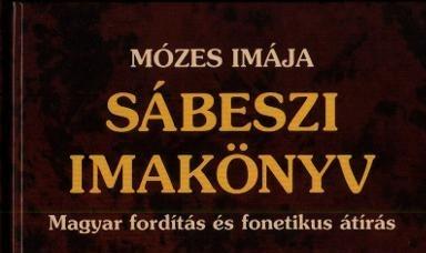 Mózes imája – Sábeszi imakönyv