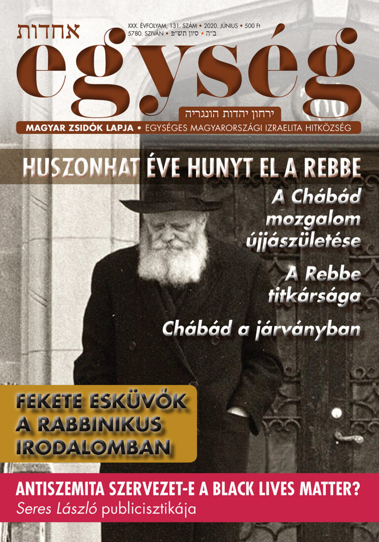 Megjelent az Egység magazin 131. száma