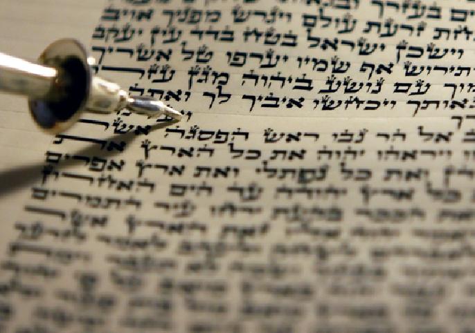 Toldot (1Mózes 25:19–28:9.) – A hetiszakasz teljes szövege