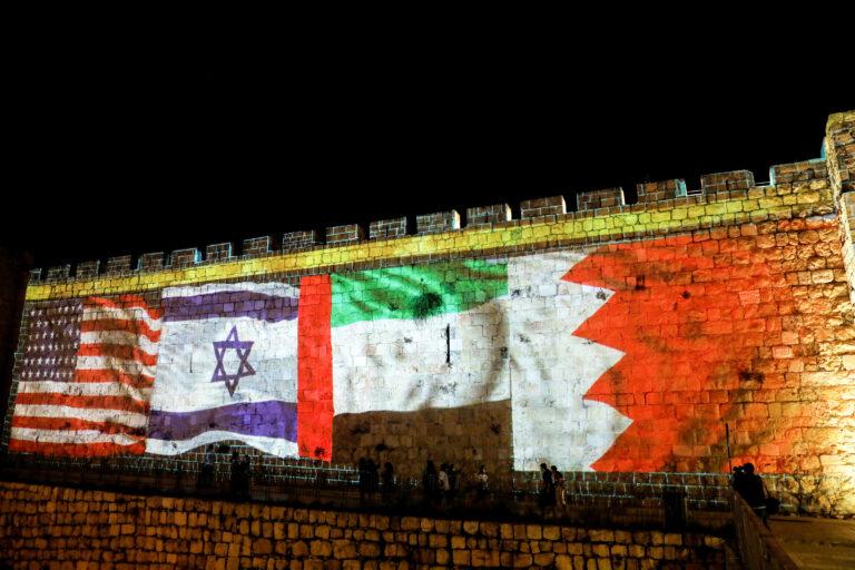 Trump öröksége: Izrael békéje
