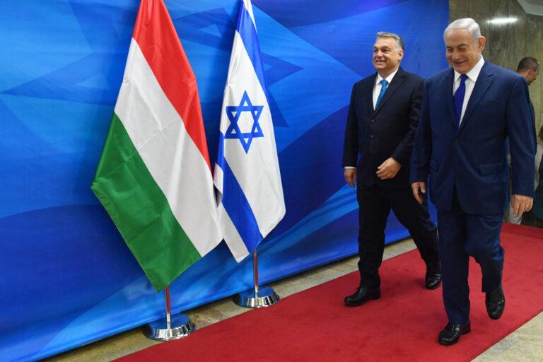 Magyarország és Izrael kapcsolata tovább erősödik