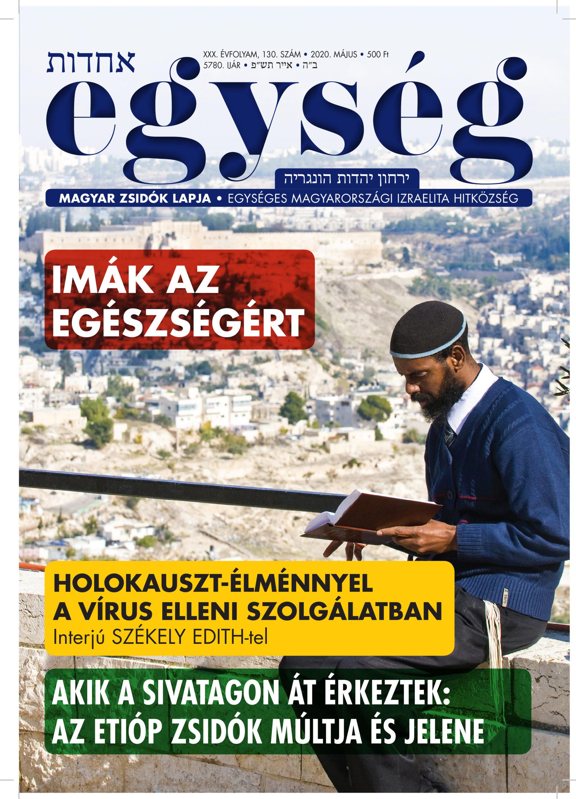 Megjelent az Egység magazin 130. száma