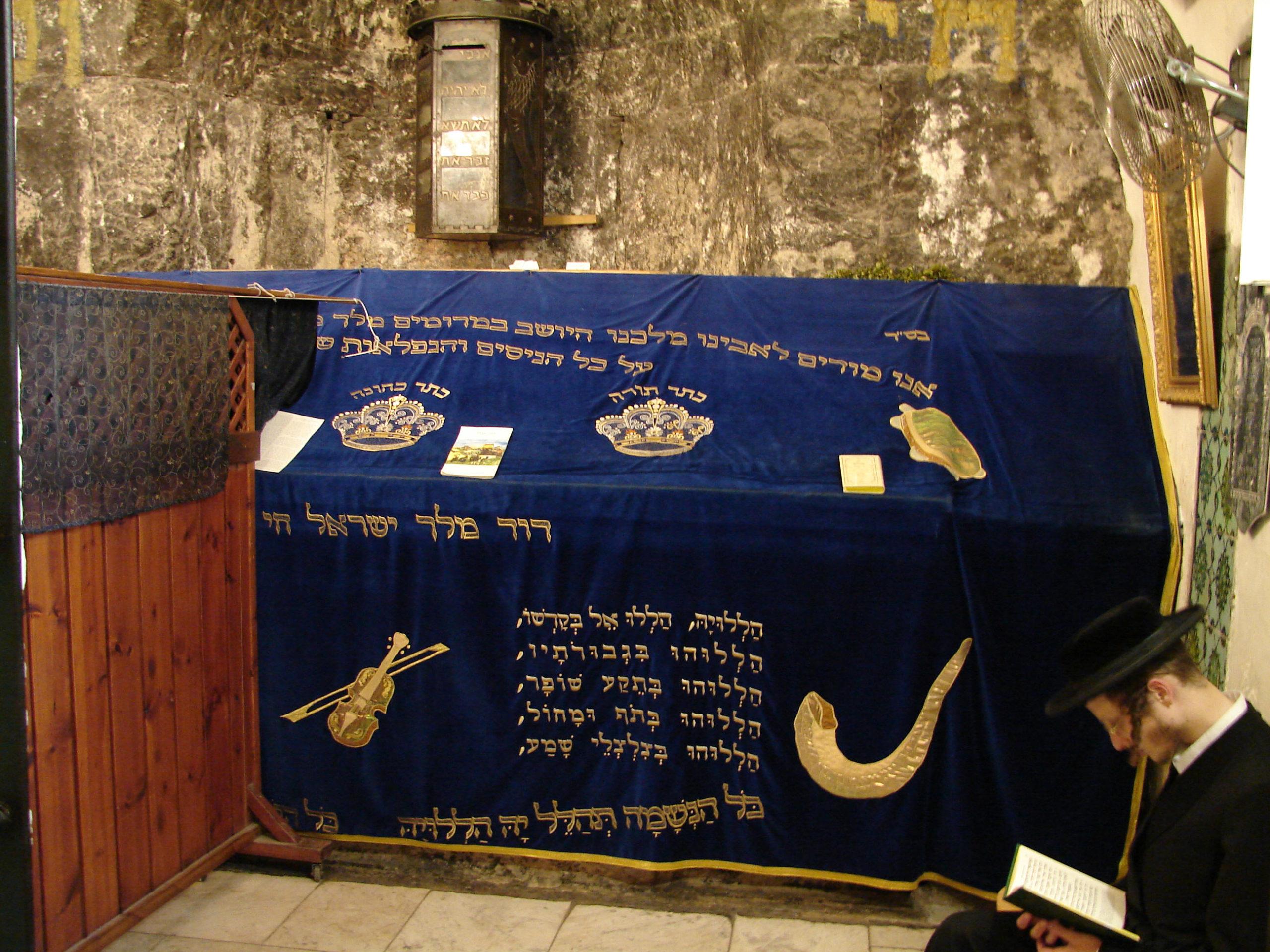 Dávid király és Jeruzsálem