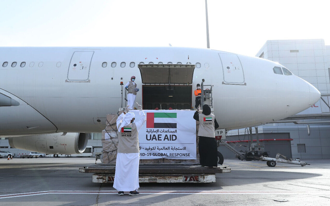 Humanitárius együttműködés az Egyesült Arab Emírségek és Izrael között