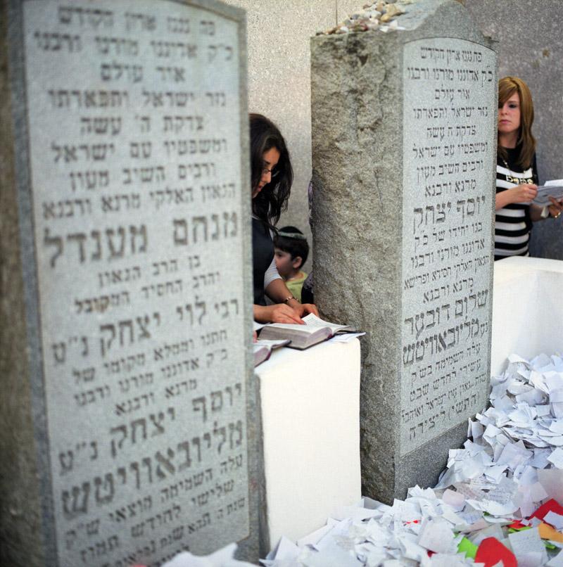 A Rebbe halálozási évfordulójának szokásai – Zsido.com