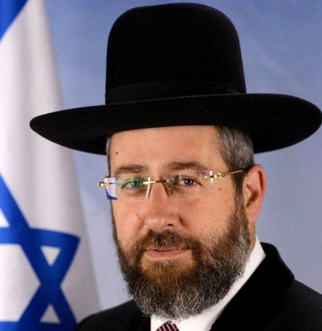 Izrael Állam askenáz főrabbija állásfoglalást adott ki a tisá beávi szabályokról