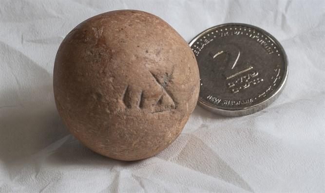 Ősi kétsékeles súlyt találtak nem messze a Siratófaltól