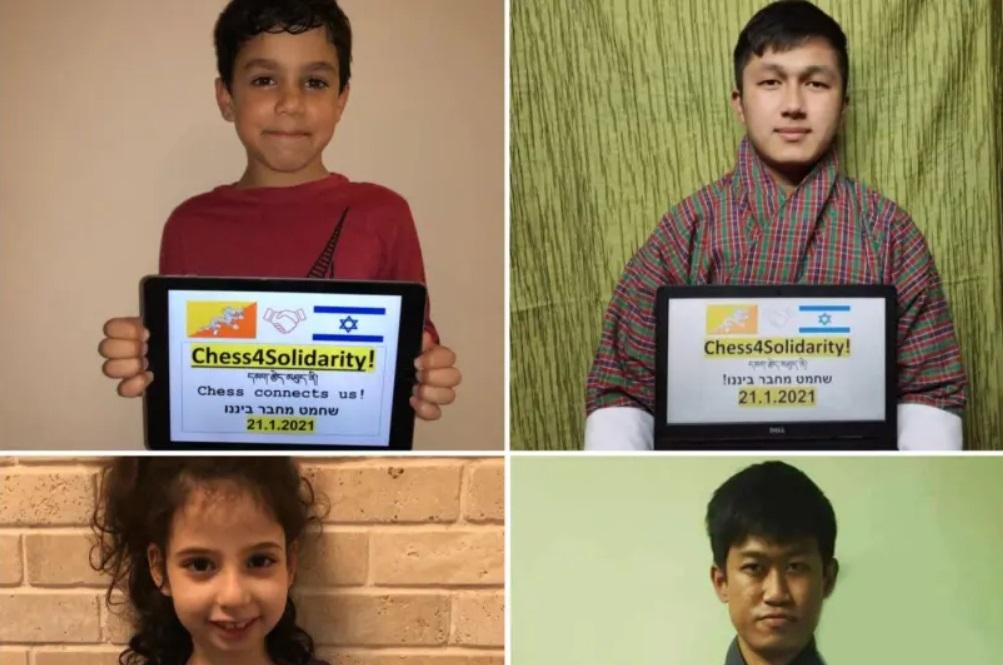 Sakkjátszmákkal ünnepli Izrael és Bhután a diplomáciai kapcsolatok létesítését