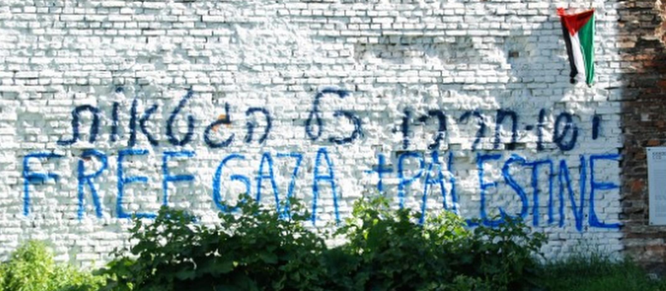 Tanárok hívták előadni az antiszemita aktivistát
